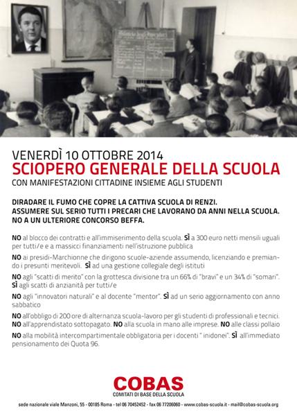 sciopero-ottobre14-media